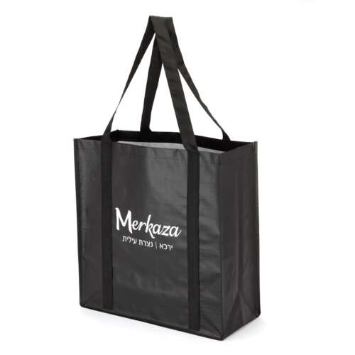Portrait Recycled Heavy Duty Tote Bag (Laminated)