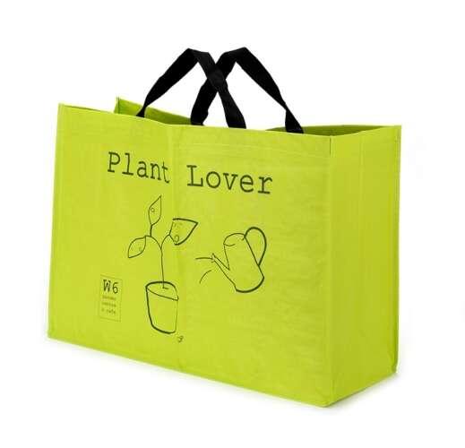Large IKEA Style Shopping Bag (Laminated)