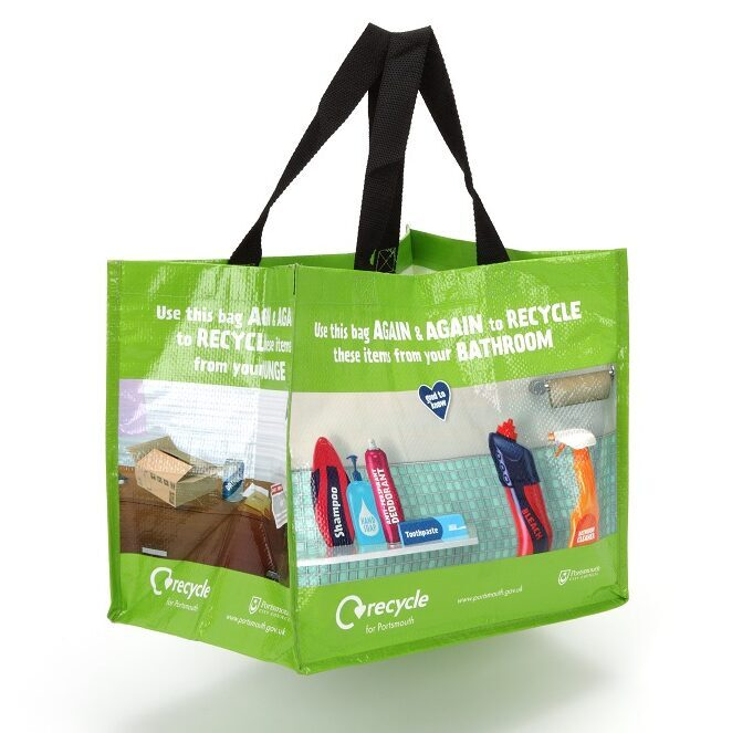 32 Litre Small Recycling Bag (Laminated)
